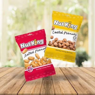Nut King Series
